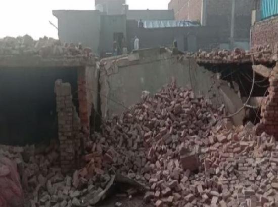 Ludhiana: 3 injured after blast in garment dyeing factory