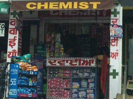 Jalandhar : Medicine shops in to open from 2 pm to 5 pm every day