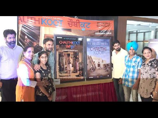 Gurvinder Singh's Chauthi Koot to hit screens on August 5