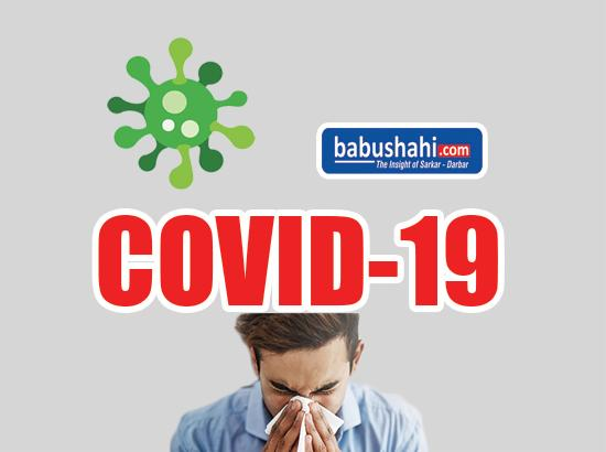Covid-19 Update May 26: In Punjab 148 active cases, 40 deaths