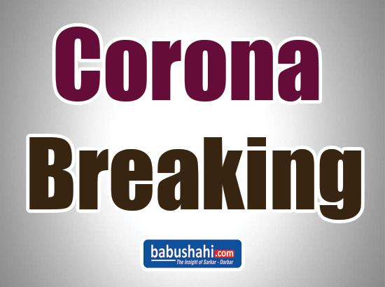 Faridkot: New case of coronavirus comes to light