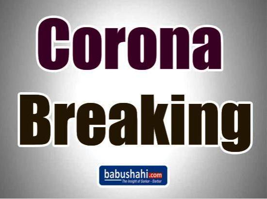 One fresh Corona +ve case surfaced in Faridkot