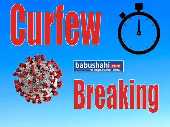 Breaking : Curfew timing changed in Chandigarh, educational institutes closed, more restri
