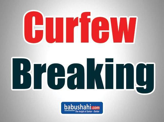 Breaking: Chandigarh announces weekend curfew ( Order Copy in pdf )