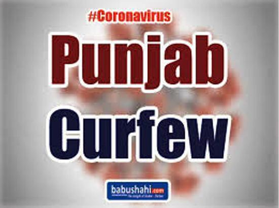 Ferozepur: 38 people including two shopkeepers booked for violating curfew