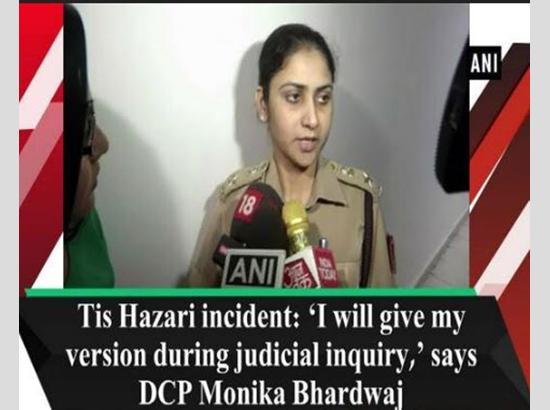 Listen to the woman DCP who was terribly chased during Lawyer -Police clash in Delhi  ( Watch Video )