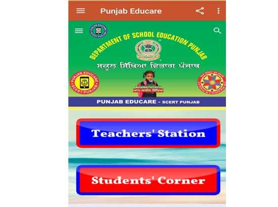 Punjab Education Department is all set to launch Punjab Educare App