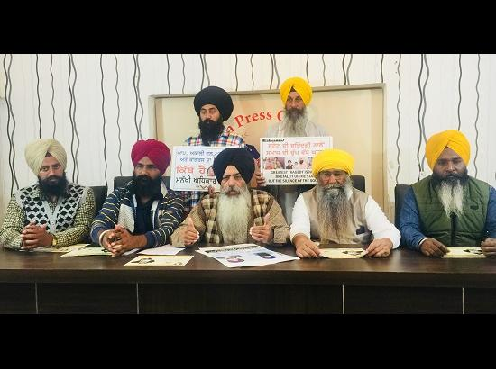 On Int'l Rights Day, Dal Khalsa to hold march to highlight trampling of rights of dissenting people from Kashmir to Punjab