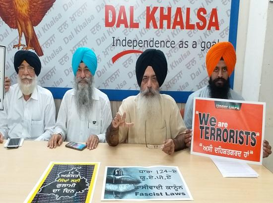 Sikh bodies to protest across the Punjab on Aug 15  against UAPA