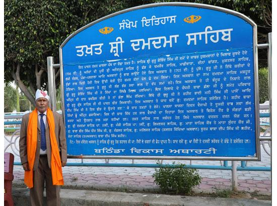 Central university VC pays obeisance  at Takhat Shri Damdama Sahib