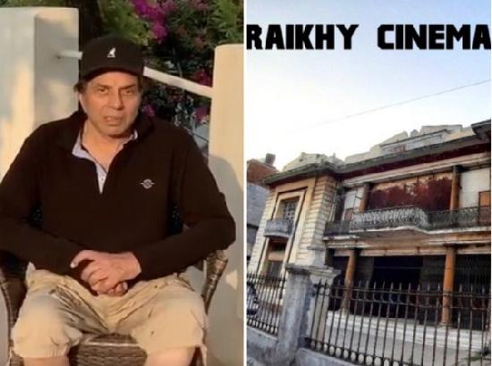 Dharmendra expresses sorrow over dilapidated condition of Ludhiana's Raikhy Cinema