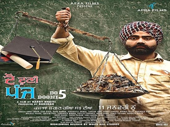 The poster of Badshah's 'Do Dooni Panj' released