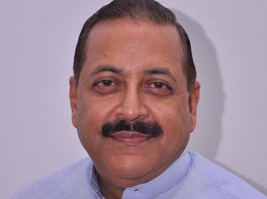 MoS Dr Jitendra Singh receives CVC Analysis Report of 'Top 100 Bank Frauds'