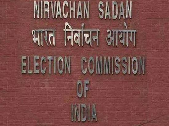 ECI Specifies 11 alternative documents for identification proof