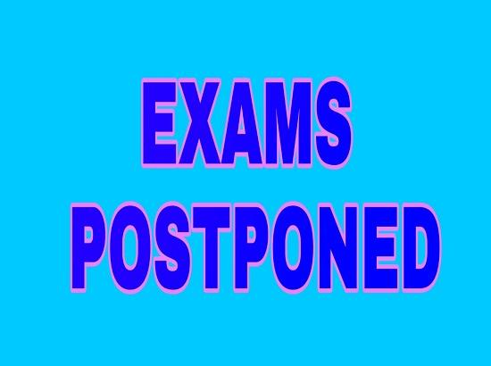 Exams of all school classes postponed till March 31 in Punjab ( Read order of the Board )