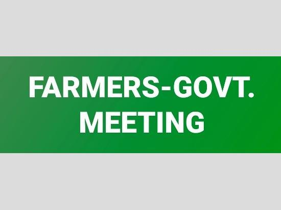 Big Breaking : Farmers to attend meeting with Central ministers