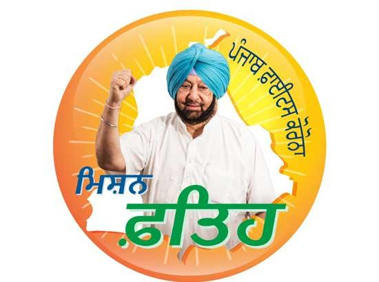 Amarinder takes anti-COVID 'Mision Fateh' to the grassroots with launch of month-long awar