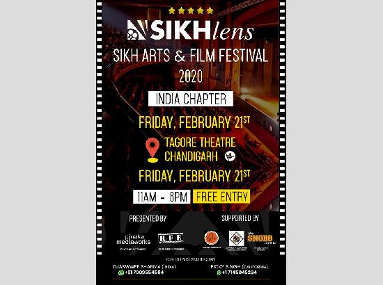 Tagore Theatre to host 'Sikhlens: Sikh Art & Film Festival' on February 21