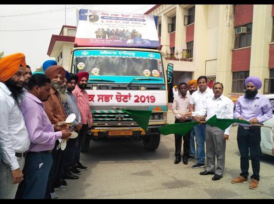 DC Ferozepur, Election Observer flag off voters awareness van