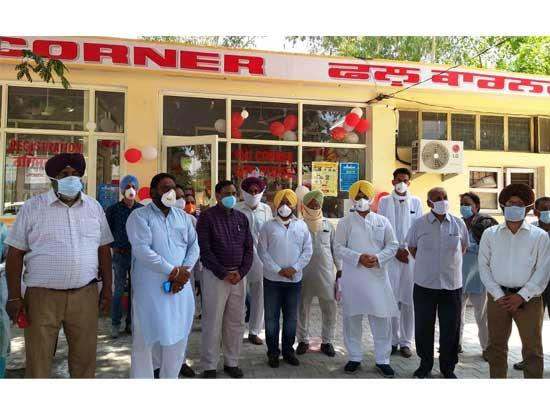 MLA inaugurates new Flu Clinic set up in civil hospital Fatehgarh Sahib under Mission Fate