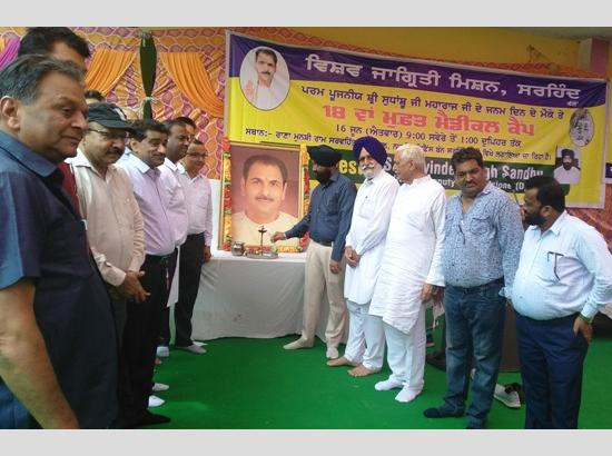 18th free artificial limbs-cum-medical check up camp organized at Fatehgarh Sahib