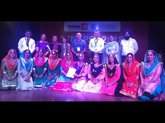 GGSWU Students excel at 1st International Physiotherapy Conference