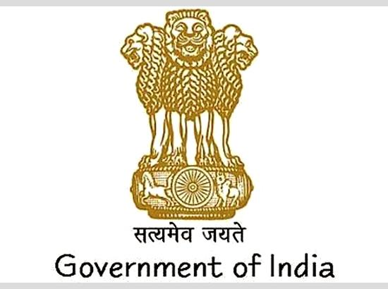 GoI appoints Ms.Poonam Singh as Director in the office of CGPDTM