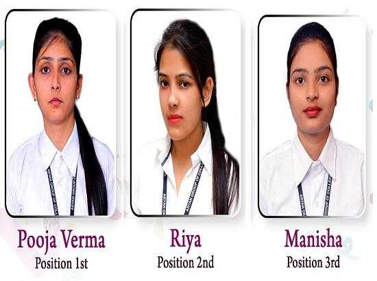 Haryana girl shines in Nursing Result at Aryans