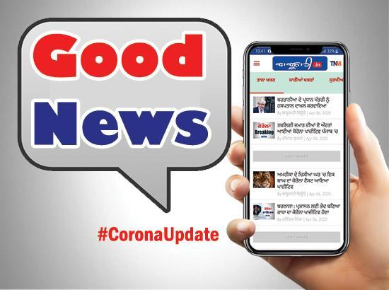 Third Good Breaking Of the day :  1st Corona positive lady among two discharged from hosp