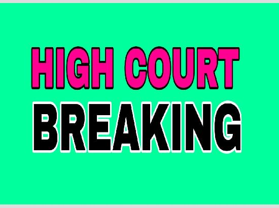 Chief Justice of Punjab and Haryana High Court tests positive for COVID-19