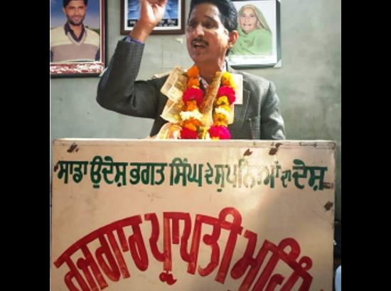 PDA announces its candidate for Ferozepur Lok Sabha seat