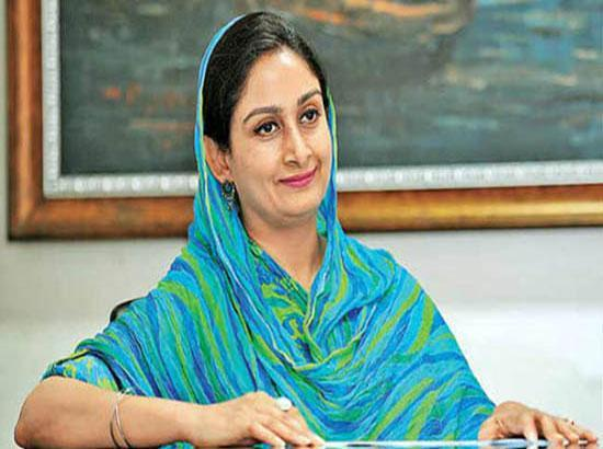 Harsimrat appeals Punjabi youths to beware of anti-national designs of SFJ