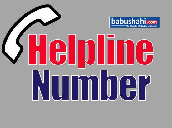 Mohali launches helpline number for providing support to Home Isolated people