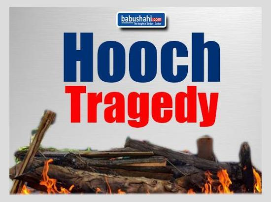 Punjab Ministers lash out at SAD & AAP for using Hooch Tragedy to play with people's senti