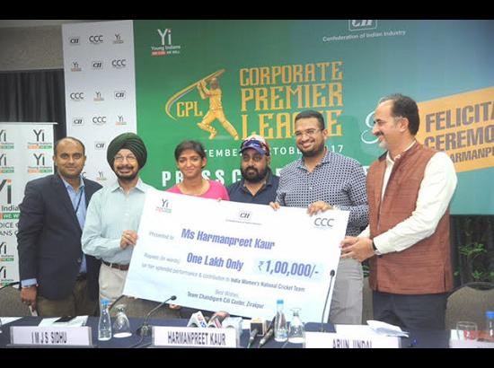 Harmanpreet Kaur announces launch of CII-CCC Corporate Premier League 2017