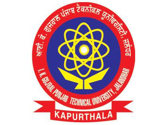 Image result for ikgptu logo