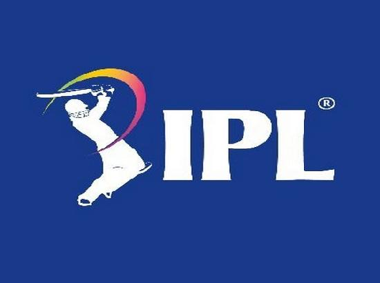 IPL suspended for this season