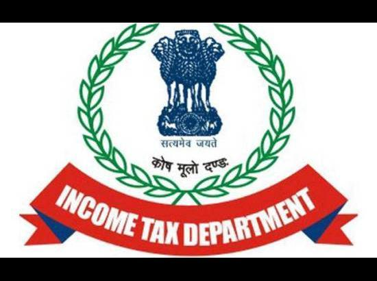 Last Date For Filing Income Tax Return Extended Fourth Time