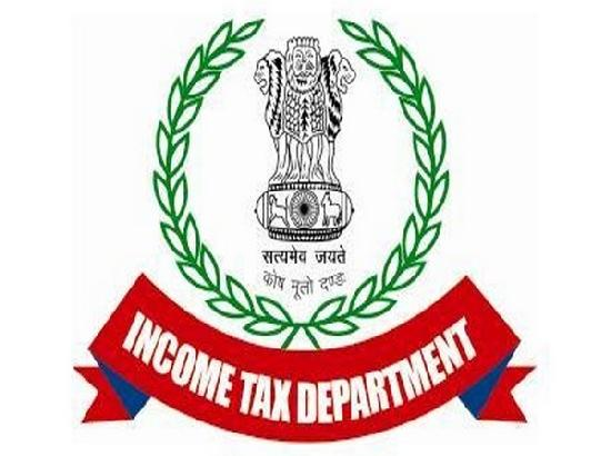 I-T Dept extends deadline for filing TDS exemption forms