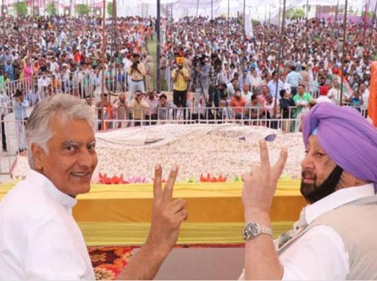 Jakhar will definitely be CM Punjab one day, predicts Capt Amarinder