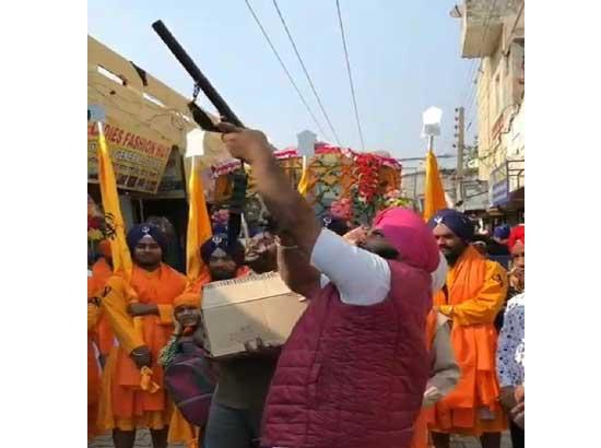 Firing during Nagar Kirtan : Police Arrests Father son due
