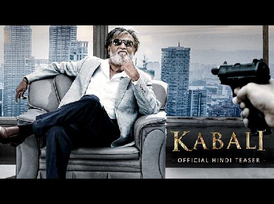 Kabali shatters records collection touches '250 Cr