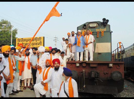 Speical Train flagged off  from Ferozepur for