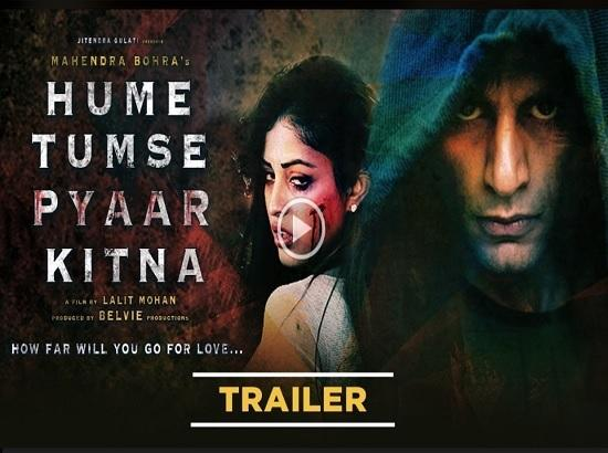 Check out the trailer of Karanvir Bohra's 'Hume Tumse Pyaar Kitna'