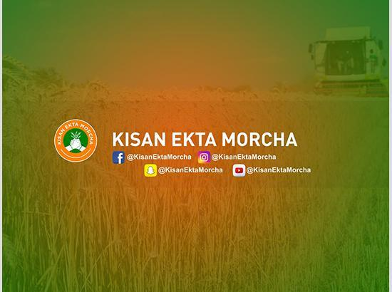 Kisan Ekta Morcha makes major announcement on twitter hashtags, know what
