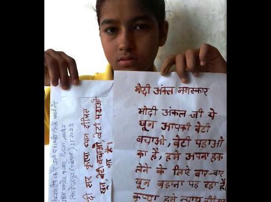 Schoolgirl writes in blood to PM seeki