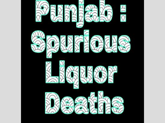 Punjab police bust more illicit/spurious liquor modules with 135 more arrests in 197 new cases in State-wide raids