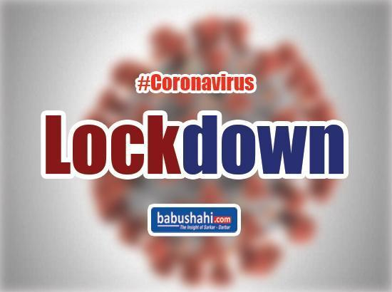 Punjab extends Weekend Lockdown and other restrictions for two weeks (Read Order Copy)