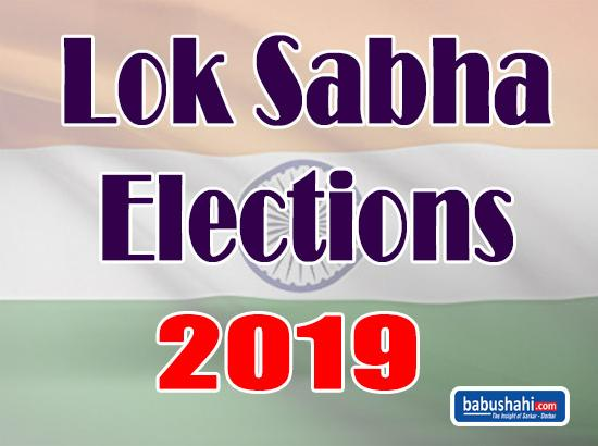 Lok Sabha poll dates announced, model code comes into force