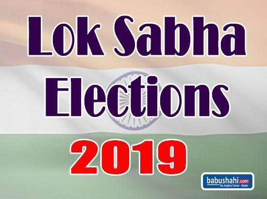LS Polls 2019: One files nomination papers in Ferozepur